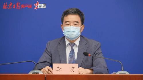 线上学习如何保证学习效果和质量?北京市教委回应图片