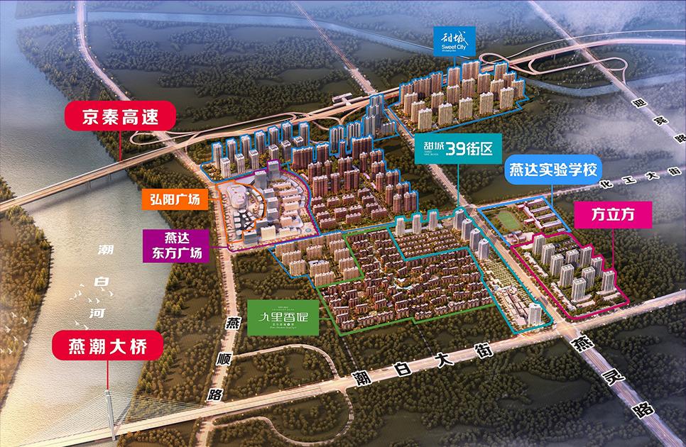 杏悦阳广场开业在即燕郊将现三杏悦足鼎立商业格图片