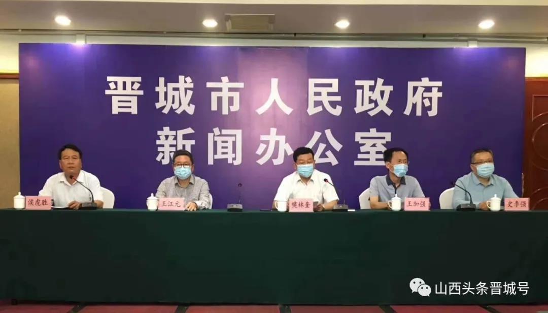山西晋城:因疫情防控形势的需要,一律取消所有夜市流动摊点图片