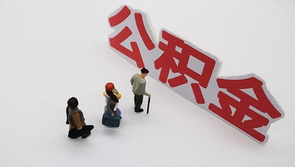 直通部委 | 卫健委:指导北京加强疫情防控 财政部:去年发放个人住房贷款两百八十六万笔
