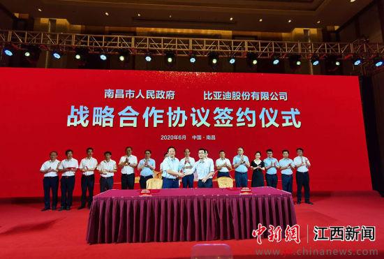 南昌与比亚迪签署合作 打造立体交通线路