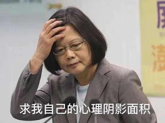 """胡锡进:被川建国比作""""笔尖"""" 蔡英文当局别嘚瑟了图片"""