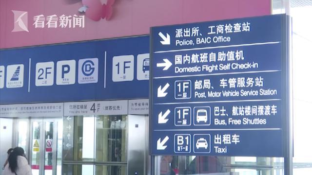 首都机场:即日起所有旅客满足三大条件方可离京图片