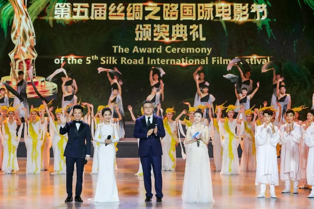 第七届丝绸之路电影节将于10月举行 现已开启征片