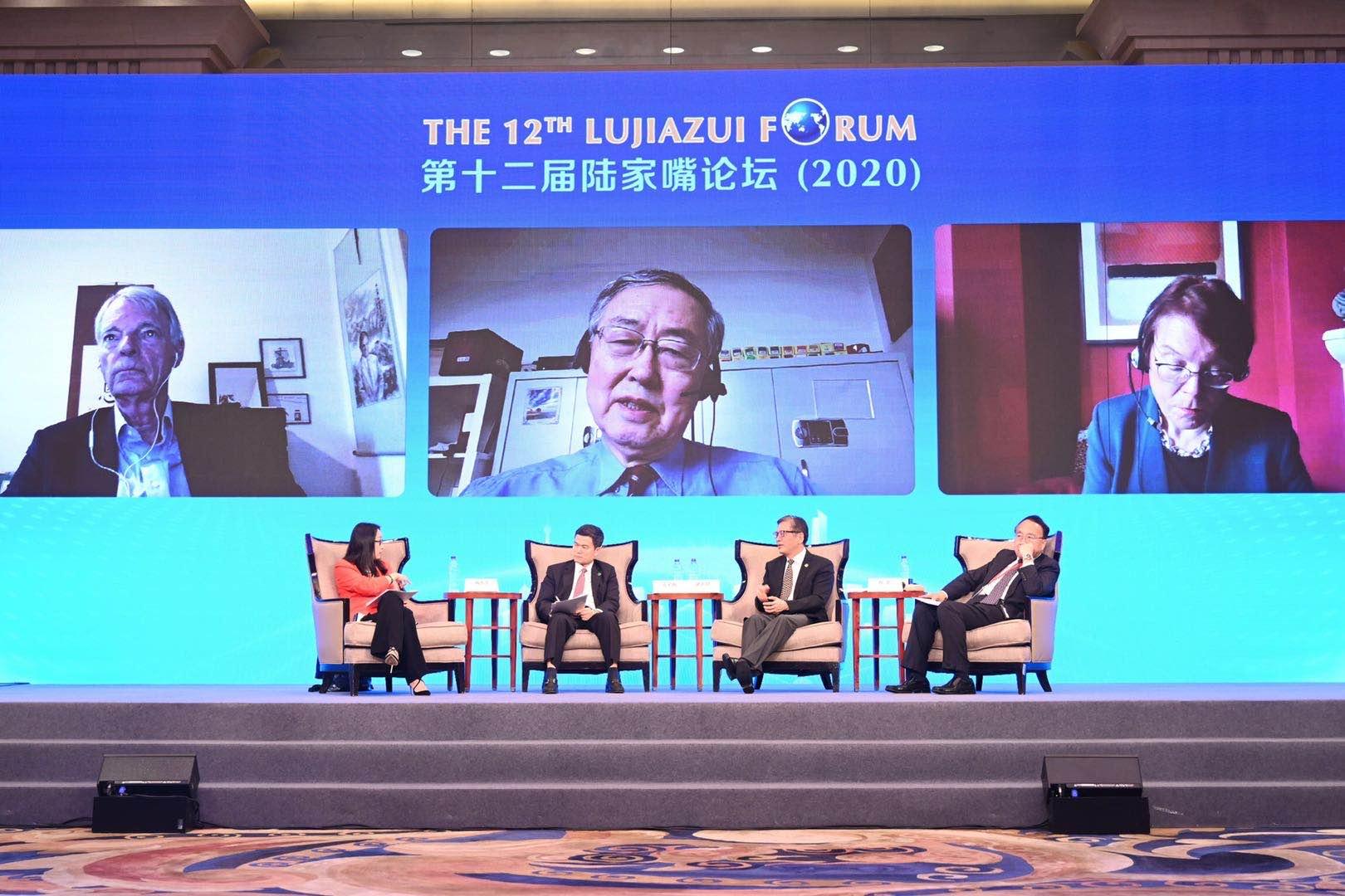 第十二届陆家嘴论坛现场 汹涌消息记者 朱伟辉 图
