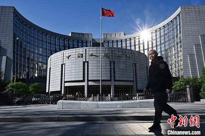 中国会出台大规模刺激政策吗?一行两会一把手同日发声图片