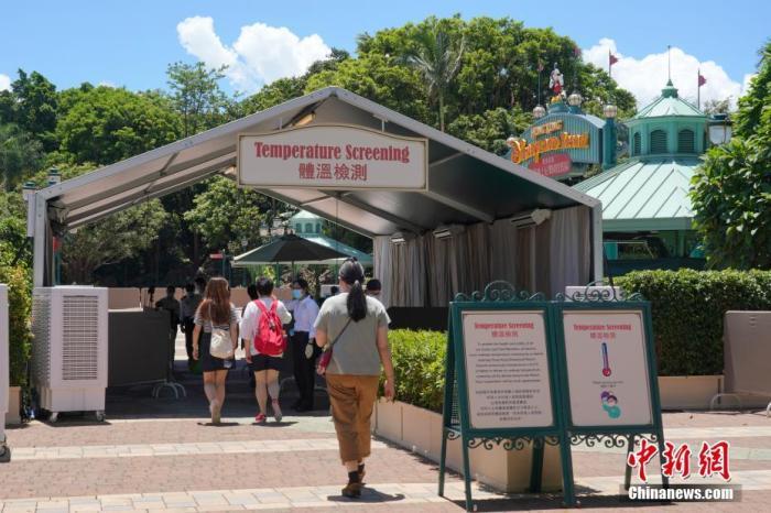 杏悦娱乐香港迪士尼乐园今杏悦娱乐日重图片