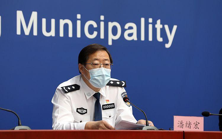 严格出京管理,是否意味着封城?北京市公安局回应图片