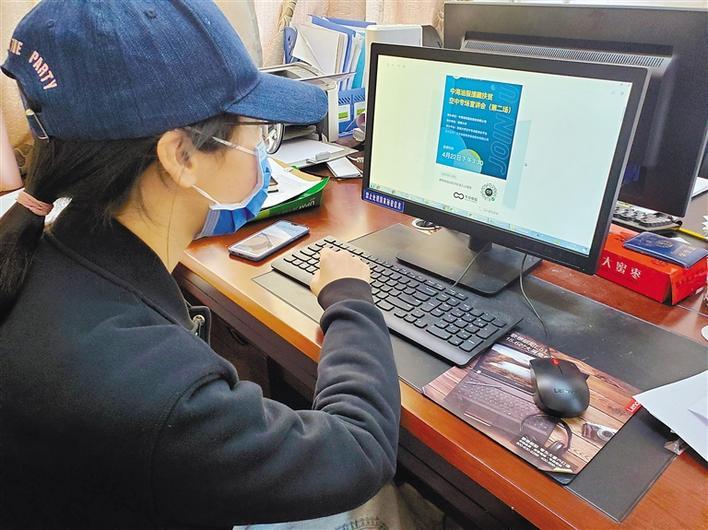 """西藏大学促进毕业生高质量就业小记:招聘不见面 """"云""""上来相"""