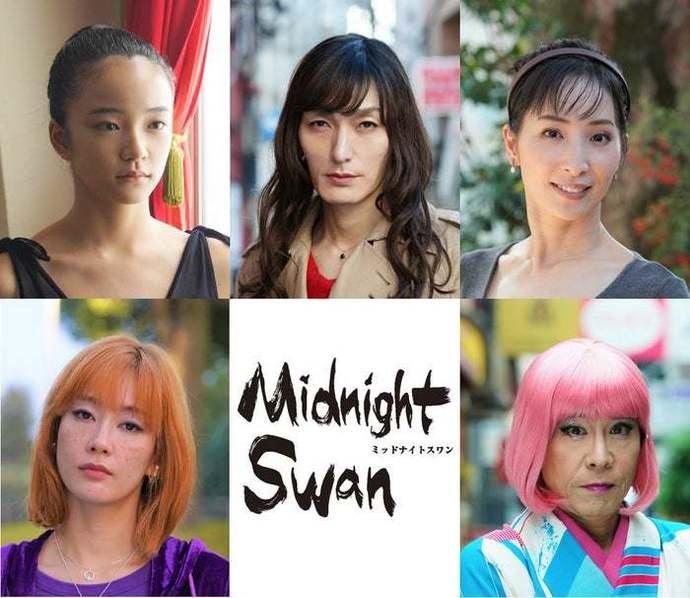 草彅刚主演电影《午夜天鹅》发表追加卡司水川麻美饰演放弃育儿的母亲一角