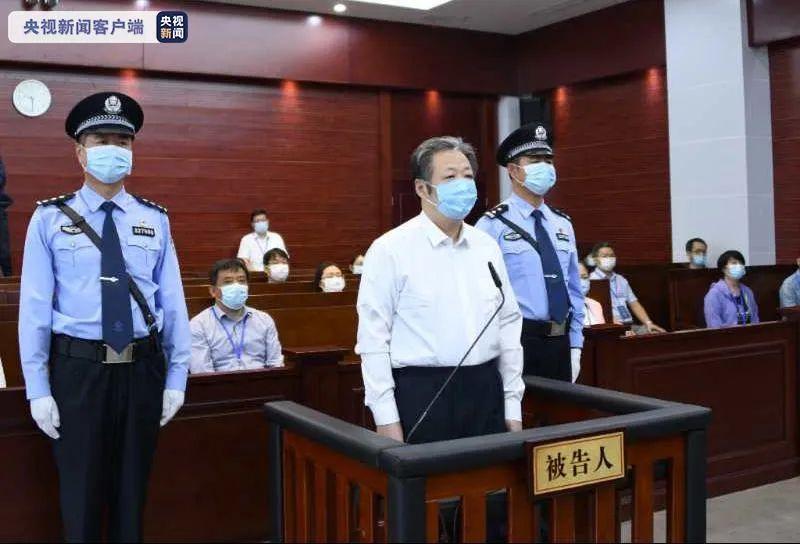 国家烟草专卖局原副局长赵洪顺被判无期 当庭表示不上诉图片