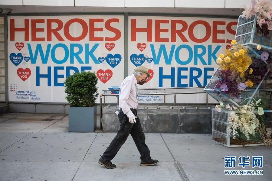 ▲资料图片:5月26日,一名老人从美国纽约一家医院旁经过。新华社发(郭克 摄)