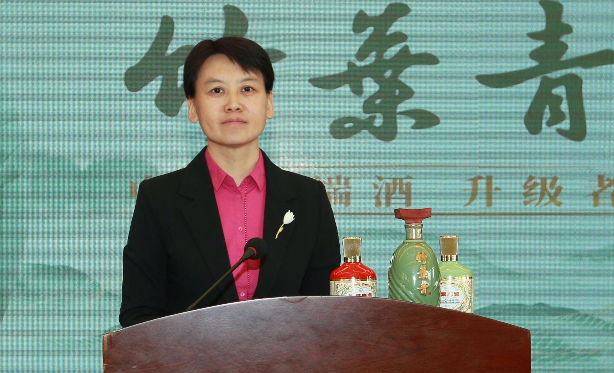 竹叶青执行董事杨波:中国酒业将加速进入健康等三个时代图片