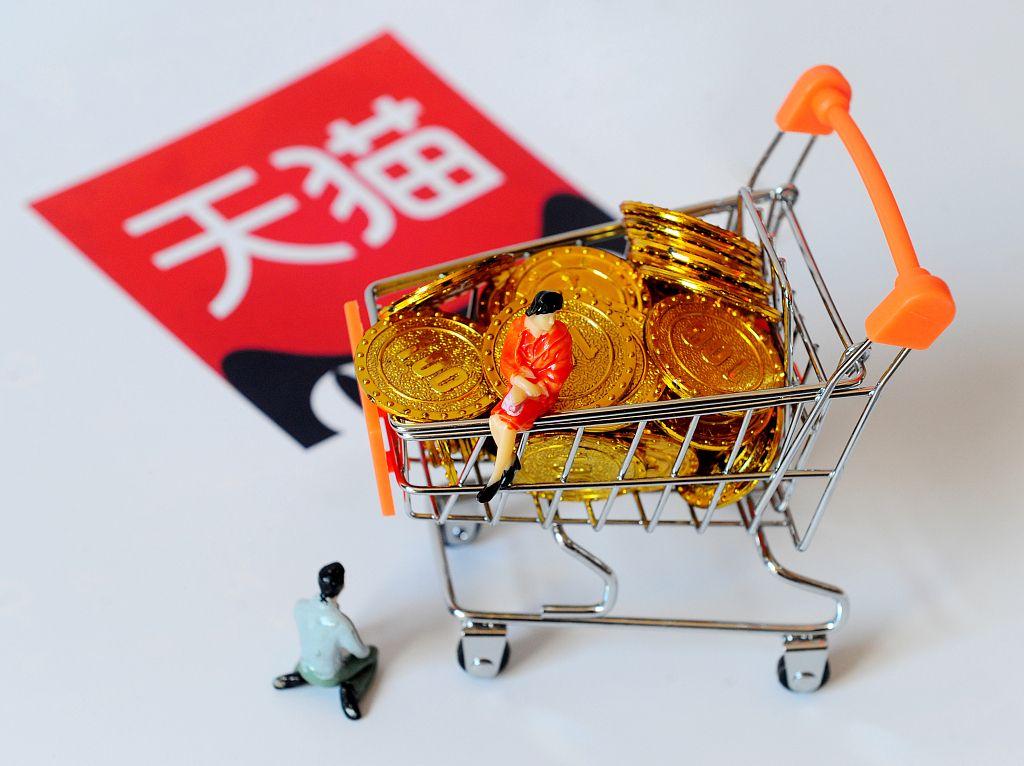 天猫618消费季累计下单6982亿 中小商家增单十亿图片