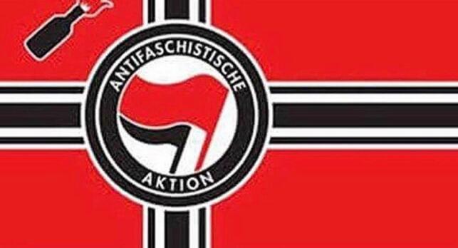 安提法旗帜 资料图自社交媒体