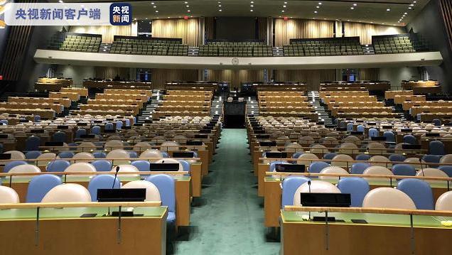 联合国大会选举肯尼亚成为安理会非常任理事国