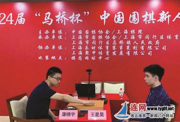 """港城棋手屠晓宇加冕""""新人王"""""""