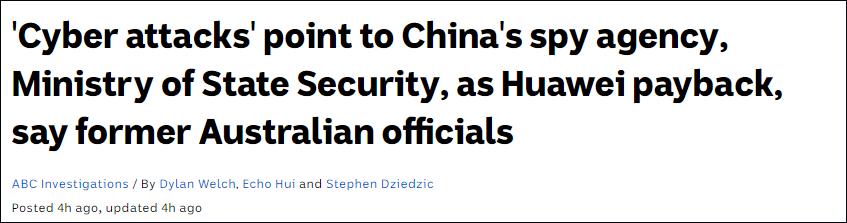 澳大利亚被中国迫高德注册害妄想,高德注册图片