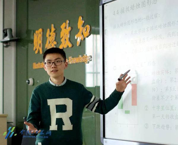 摩鑫代理,暖毕业生南邮摩鑫代理宝藏老师毕业季话图片