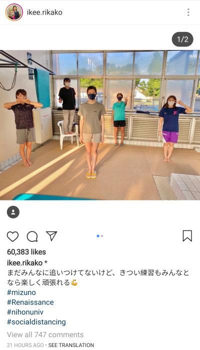 自强不息!日本名将池江璃花子战胜病魔积极训练