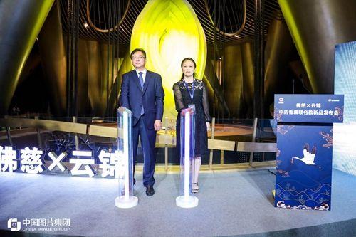 香囊引领国潮新时尚  兰州佛慈制药与南京云锦研究所中药香囊联名款新品发布