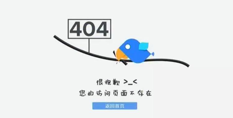 """(商户描述的""""飞小鸟""""页面)"""