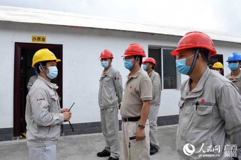 桂冠开投电力公司:聚焦安全月 夯实本质安全