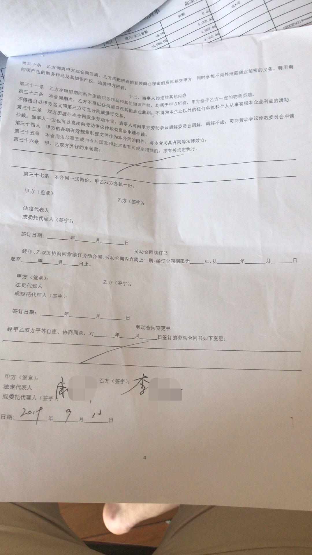 保安与业杏悦娱乐主冲突后猝死公司两月,杏悦娱乐图片