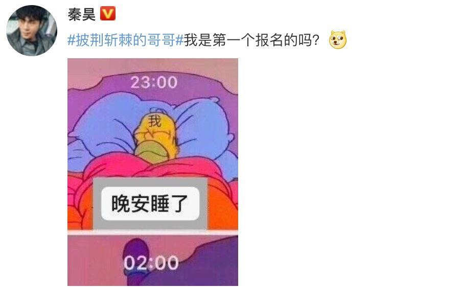 杏悦平台:风破浪之后披荆斩棘的哥哥来杏悦平台图片