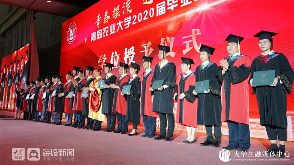 又到毕业季定格青春记忆! 青岛农业大学送别8000余名2020届毕业生