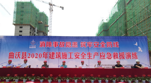 """曲沃县建筑施工领域""""安全生产月""""活动在曲沃碧桂园举行"""