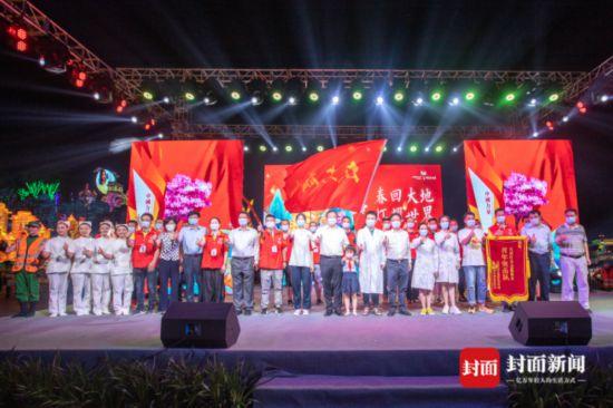 谢幕不散场!中国自贡·华侨城第26届自贡国际恐龙灯会闭幕