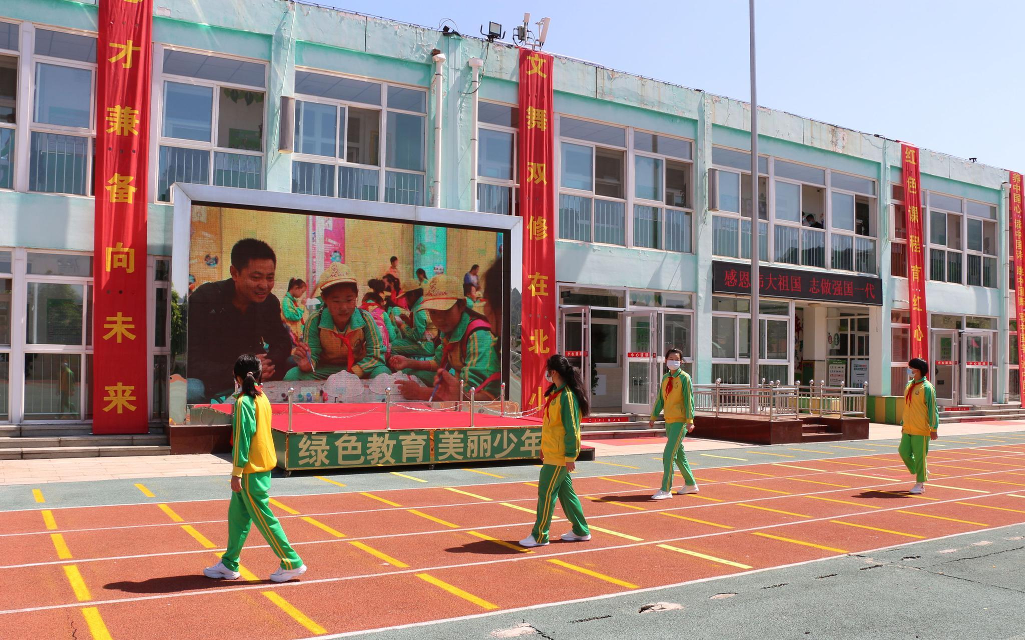 """京郊山区六年级孩子看""""成长MV""""过六一图片"""