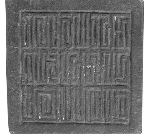 """永州馆藏文物随笔之 """"至元十八年永州路司狱司""""八思巴文铜印"""