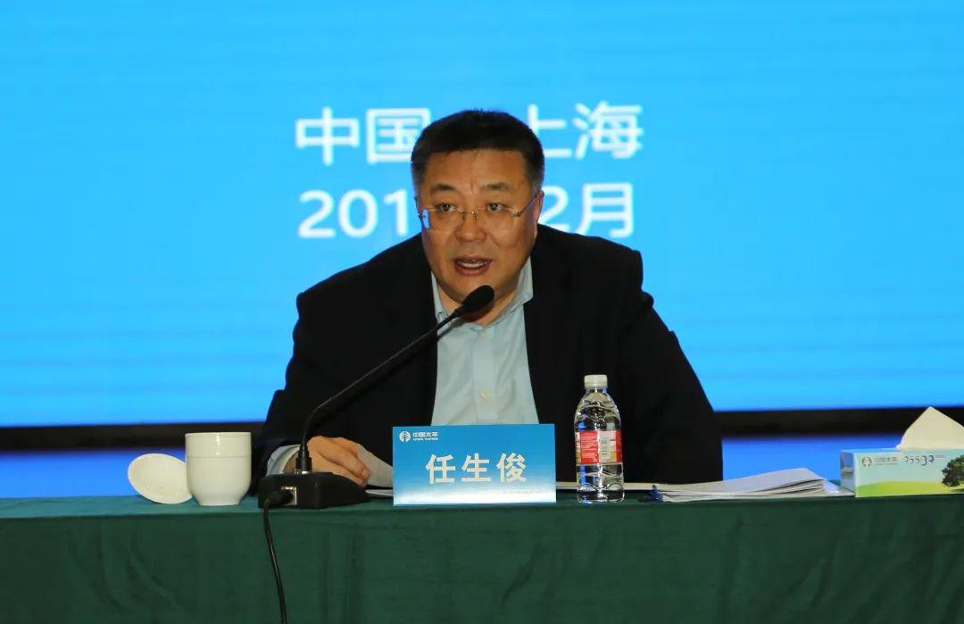 董事长调整2个月后,中信集团再换党委副书记图片