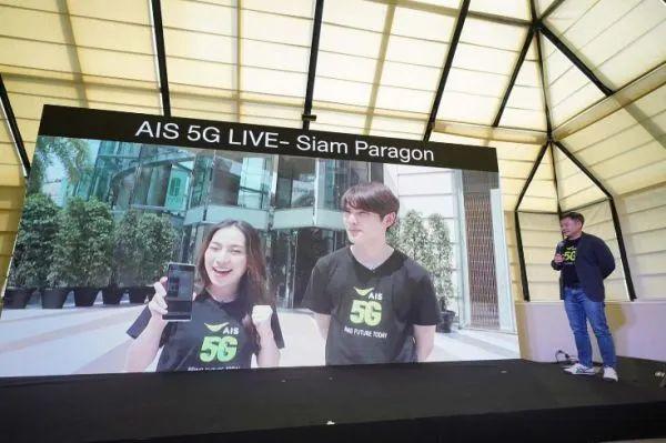 ▲泰国亿旺资讯服务公司在曼谷一购物中心举办5G网络体验活动。(泰国《曼谷邮报》网站)