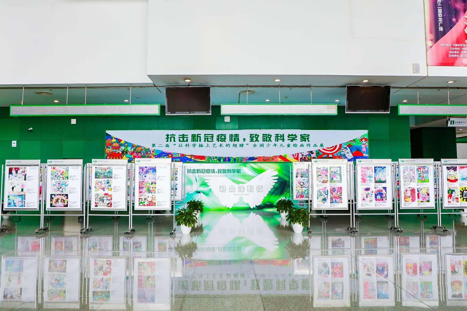 中国科技馆明天恢复开馆 4个新展览亮相图片