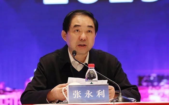 中组部决定:张永利任应急管理部党委委员(图/简历)图片