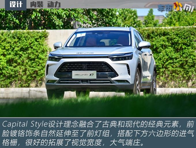 BEIJING全新SUV,空间比途观L大/配奔驰联屏,入门才10万!