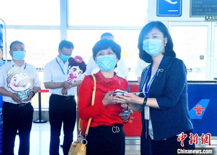 「摩天主管」开通乌鲁木齐至北京大兴摩天主管机场航线图片