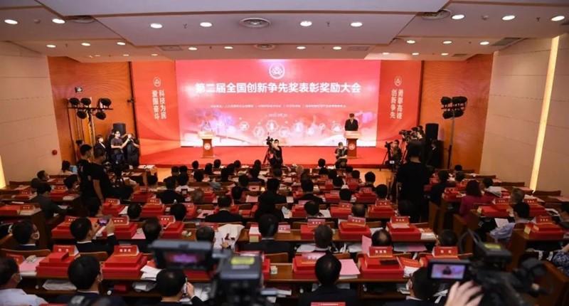全国创新争先奖揭晓 北京大学获一块奖牌五张奖状