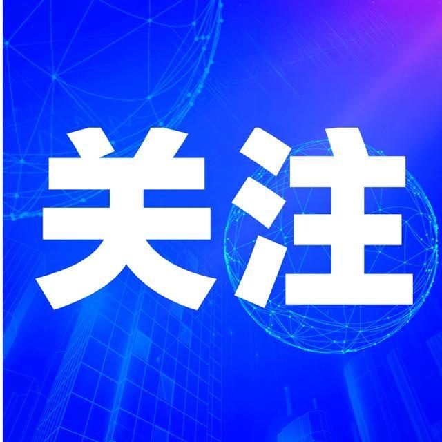 2020河南艺考音乐、舞蹈类成绩公布