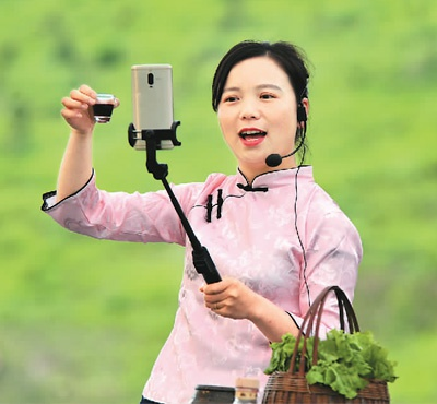 中国农村网民数量突破2.5亿 农村电商突破1300万家