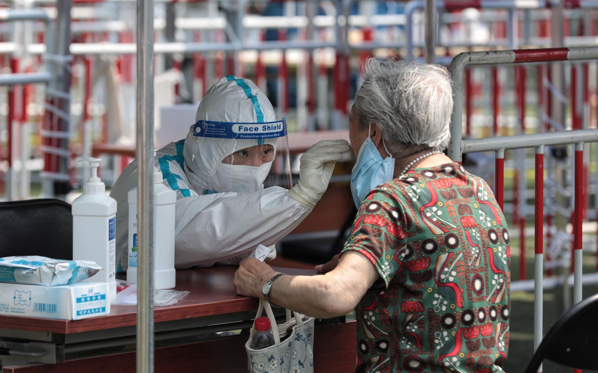 北京多个低风险地区推广核酸检测图片