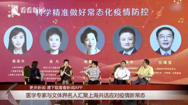 吴凡:北京疫情属于共同暴露因素引起的局部暴发图片