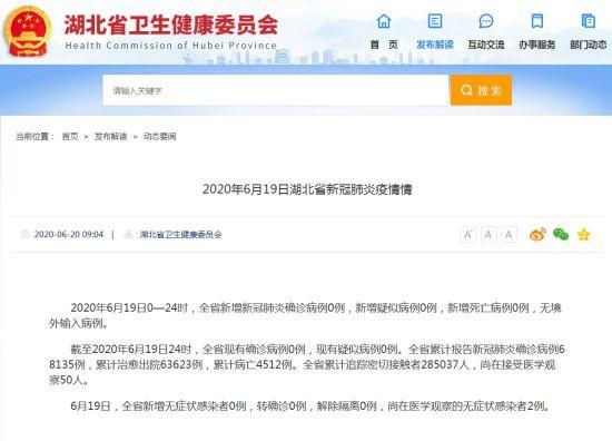 杏悦娱乐平台例无症状杏悦娱乐平台感染者0图片
