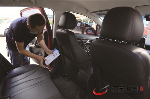 东莞向出租汽车驾驶员免费派发9000册文明手册 广泛传播文明服务理念