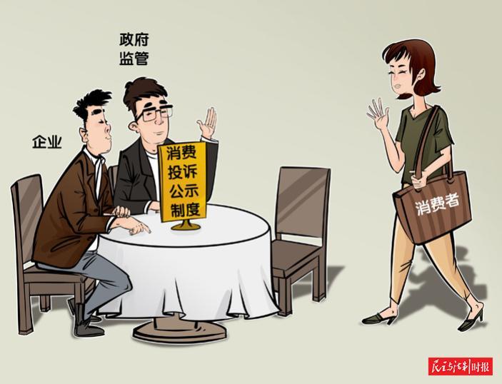 天富官网诉公示制度将全面推行将使天富官网多图片