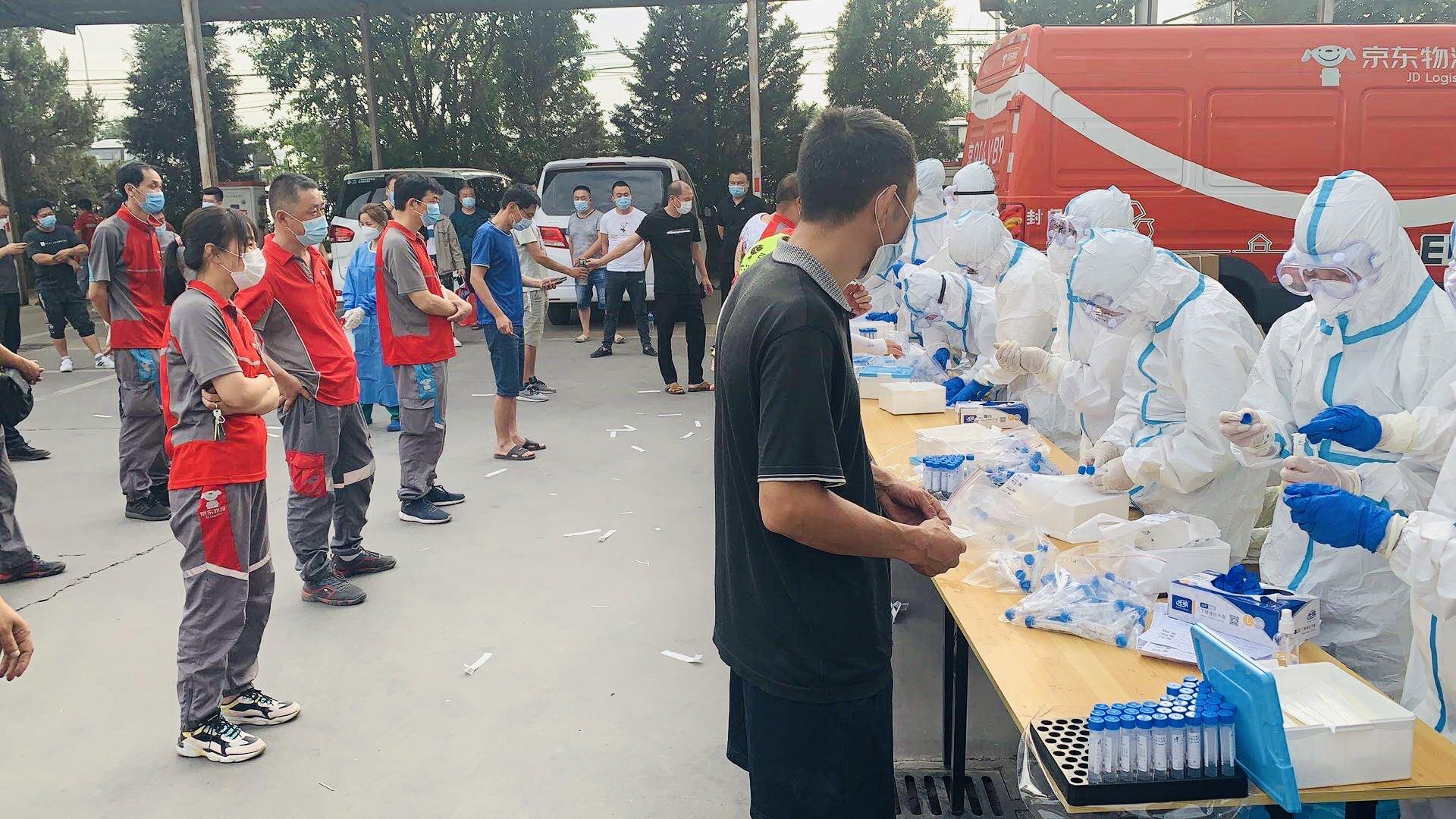 京东物流为全体在京员工提供核酸检测 有2千名员工完成图片