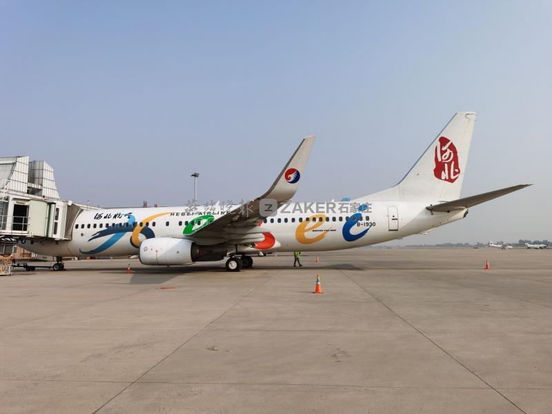 跨国包机再发力 | 河北航空完成首个河北省直飞首尔复工复产国际客运包机航班